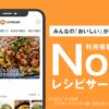 きゅうりとラディッシュのツナポン和え レシピ・作り方 by ともえcook 【クックパッド